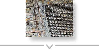Button: Instandsetzung der Tiefgarage in Neu-Ulm