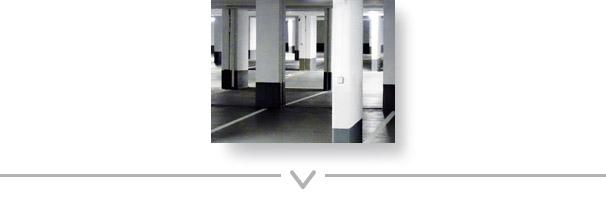 Button: Aktuelle Informationen zur Bauwerksinstandhaltung